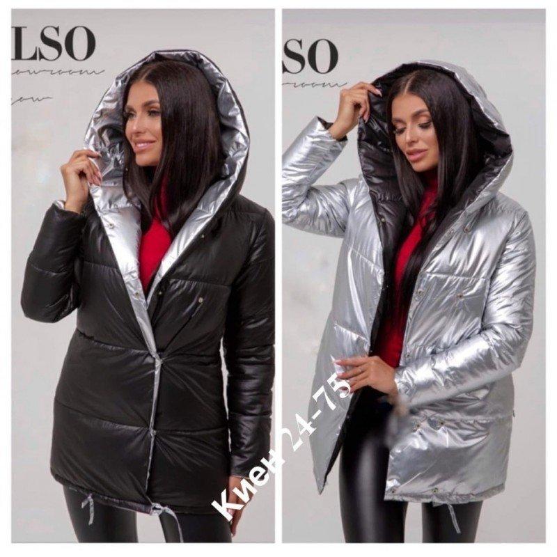 Женские двустронние куртки|Х10068