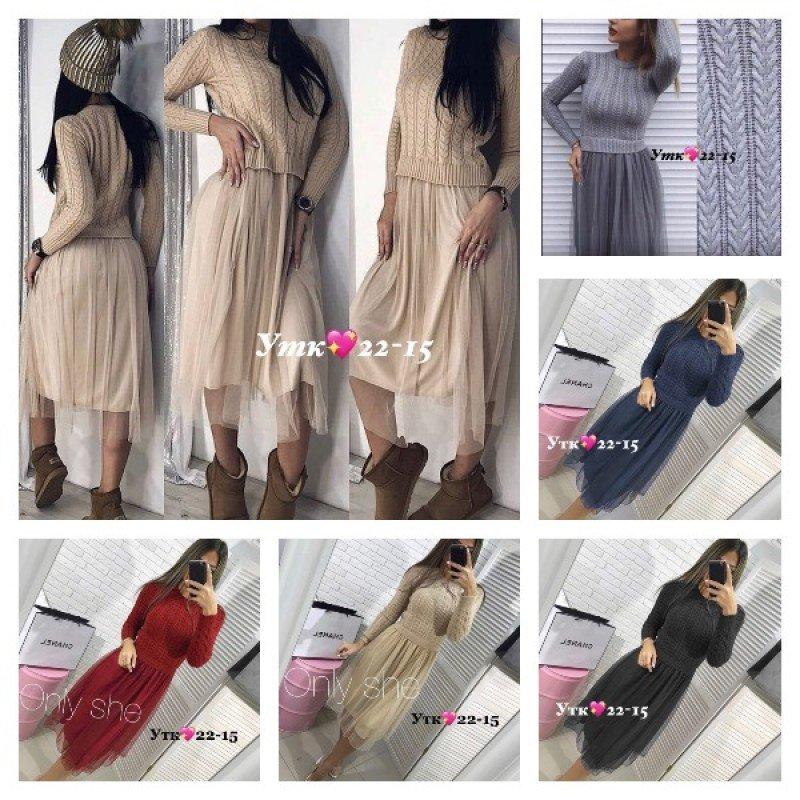 Женские платья|Х10081