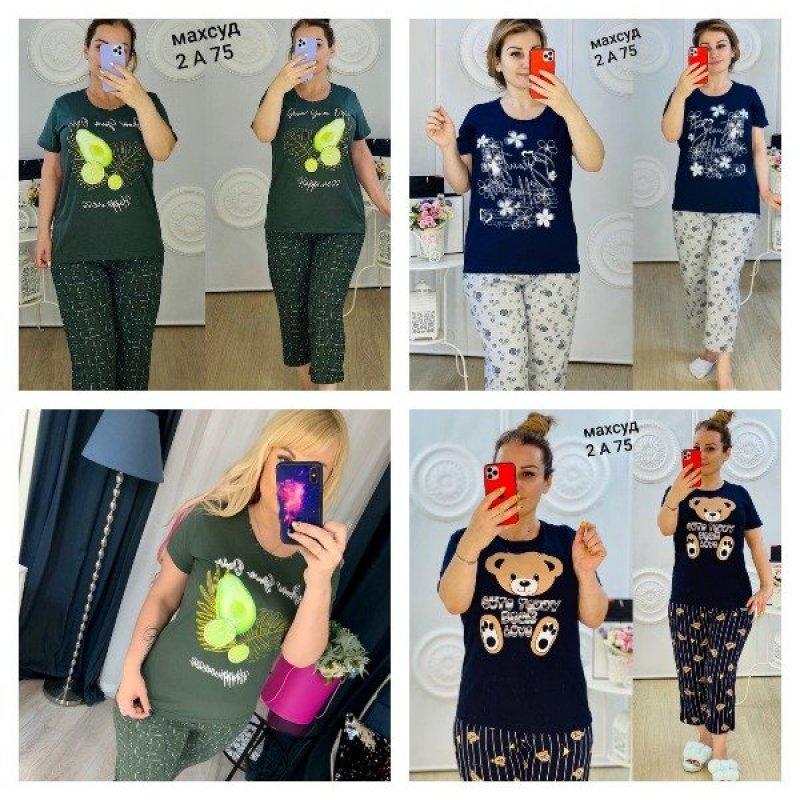 Пижамы женские|Х10096