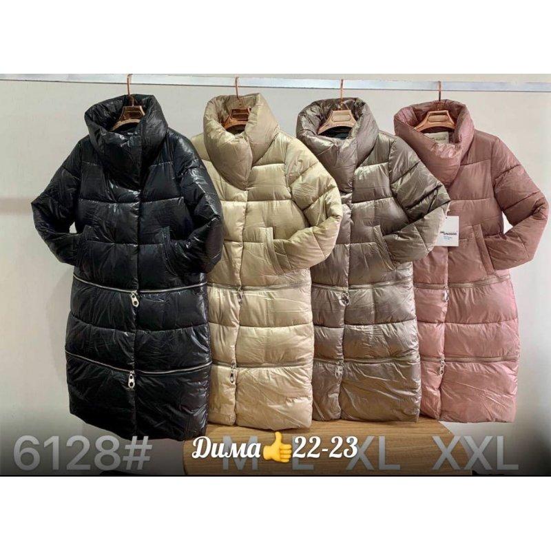 Куртки - трансформеры|Х10151