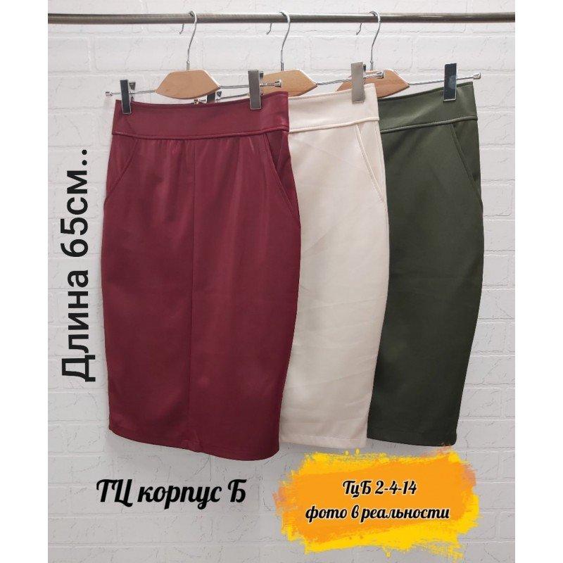 Женские юбки эко кожа|Х10163