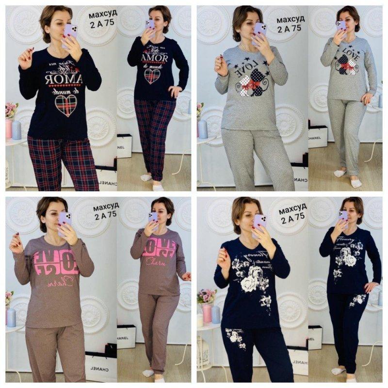 Пижамы женские|Х10177