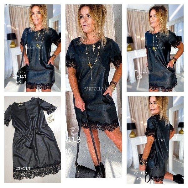 Милейшие платья с гипюром и карманами|Х10211