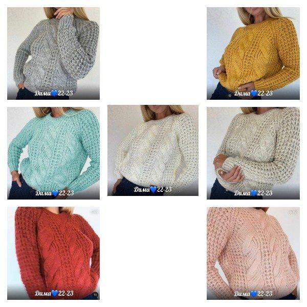 Женский вязаный свитер Х10243