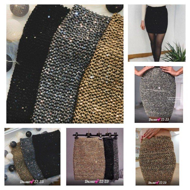 Женская юбка|Х10244