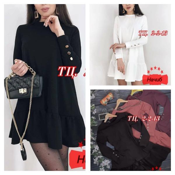Женские платья|Х10252