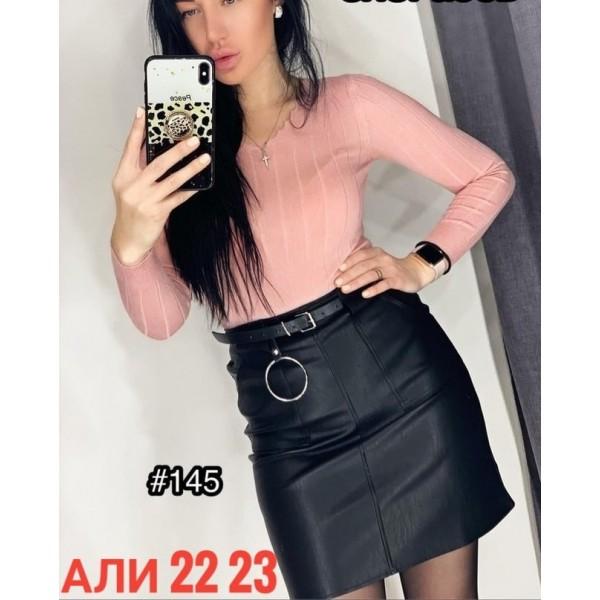 Женская юбка|Х10293
