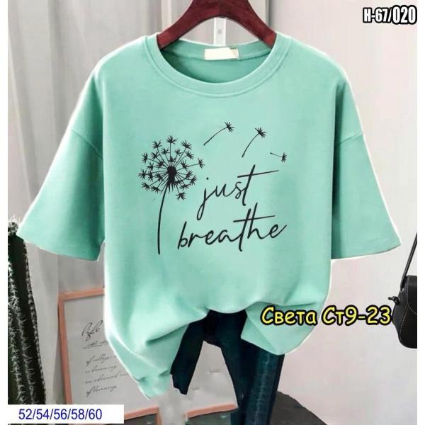 Женская футболка 108202-2
