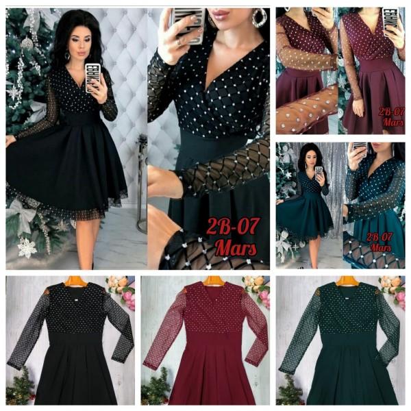 Женские платья|Х11062