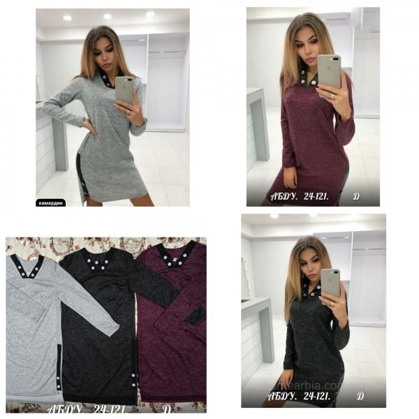 Женские платья|Х11081