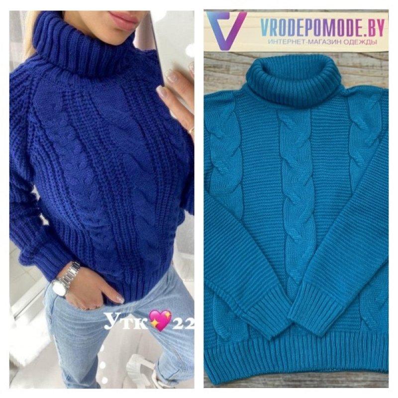 Вязаный свитер|11136