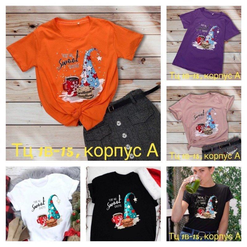 Новогодние футболки X11169-1
