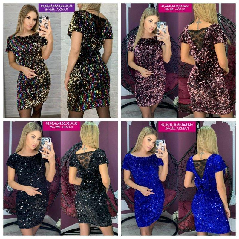 Женское платье Х11260