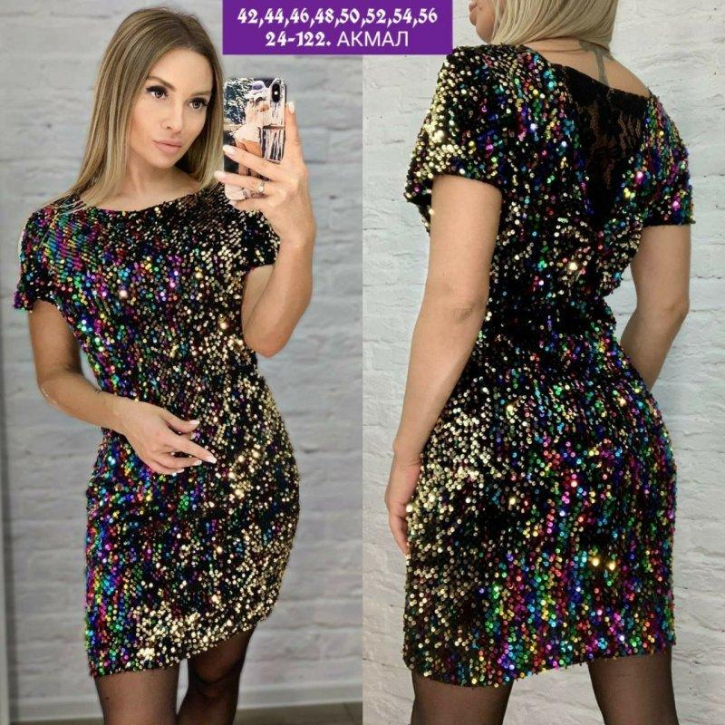 Женское платье 11260