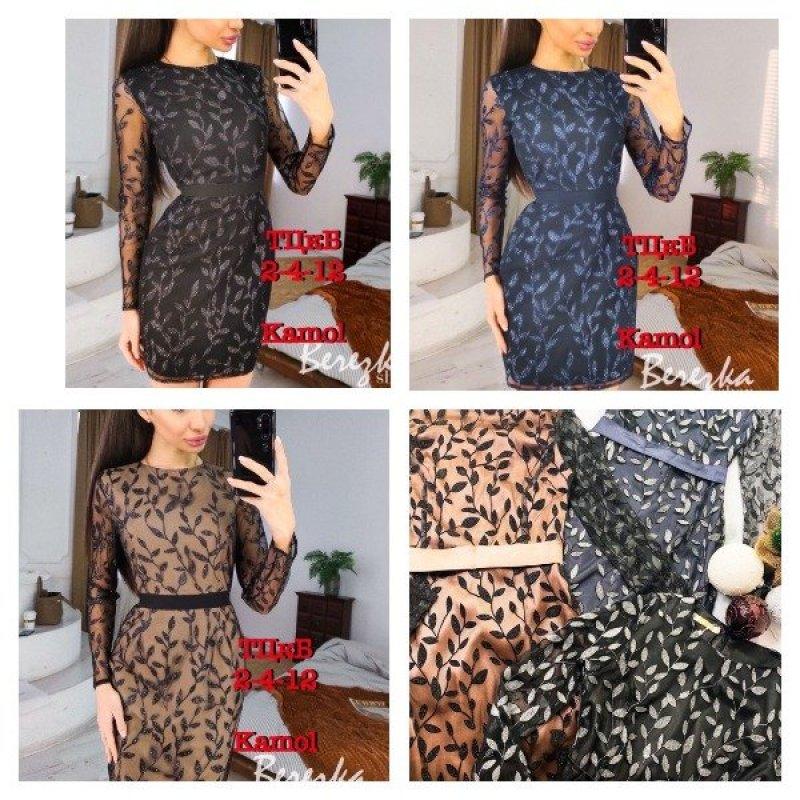 Платье футляр Х12113