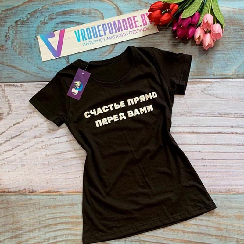 Женская футболка|20593