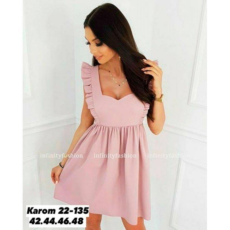 Летнее платье|VpM-50512