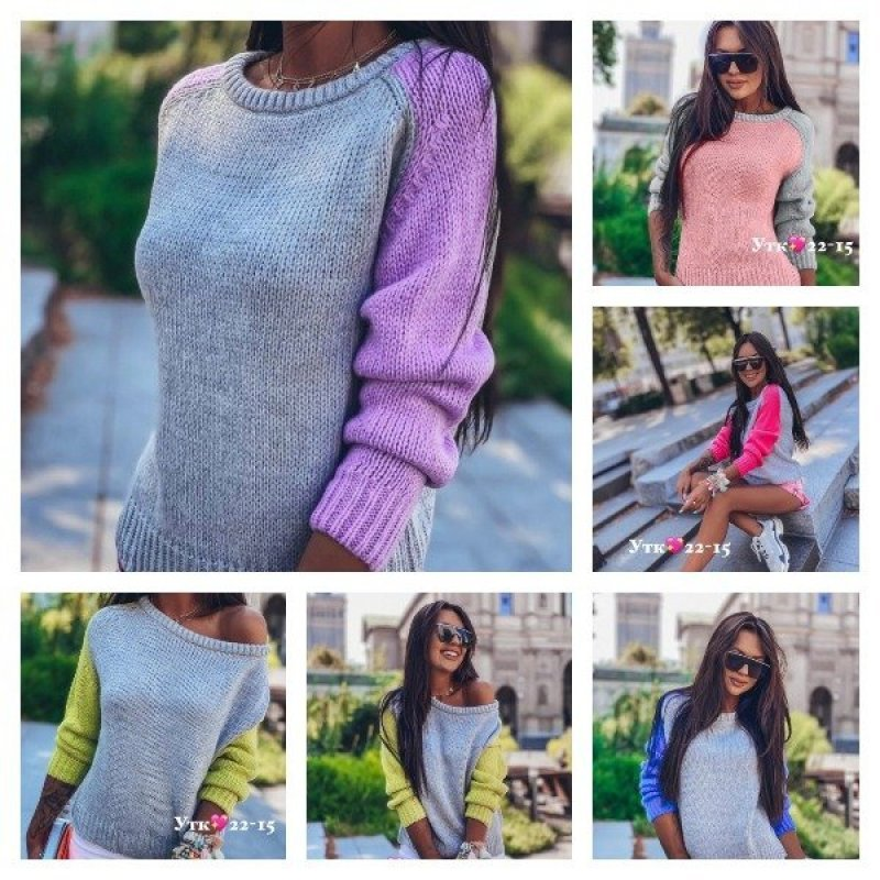 Женский свитер|Х79072