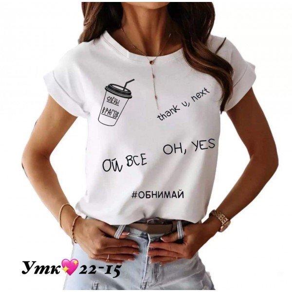Женская футболка|14295
