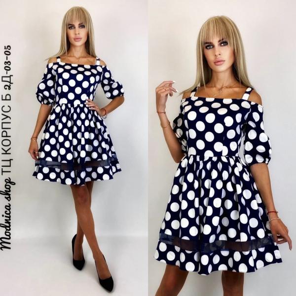 Изящное платье |20211